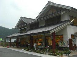Okashino Sato Tamba