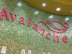 Avalanche Frozen Yogurt