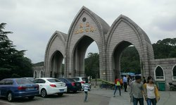 Dongsheshan Park
