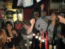 Kama Sutra Karaoke Bar