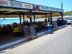 Taverna Floisvos