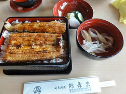 Tsurumaiya