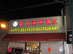 Happy Seafood Restaurant