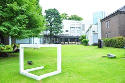 Hara Museum of Contemporary Art (Hara Bijutsukan)