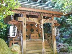 Tamasudare Shrine