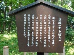 Kodukuejoshi Shimin no Mori
