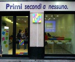 Monegato Primi Secondi a Nessuno - Madama Cristina