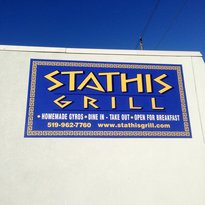 Stathis Grill
