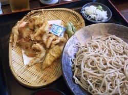 Otsujiya