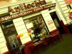 Antiochia Restaurant - Speisen aus 1001 Nacht