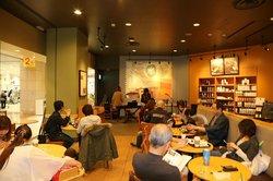 Starbucks Coffee Aeonmall Futtsuten