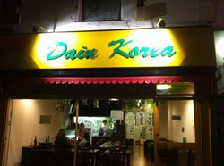 Dain Korea
