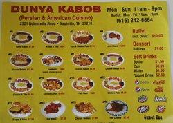 Dunya Kabab Restaurant -open