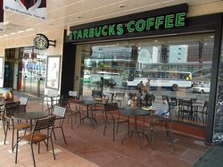 Starbucks Coffee Akita Als