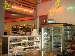 Deliolanis Old Baker's