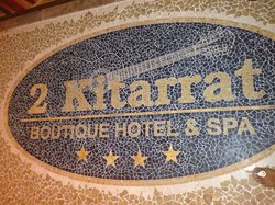 ‪2 Kitarrat Hotel Boutique & SPA‬