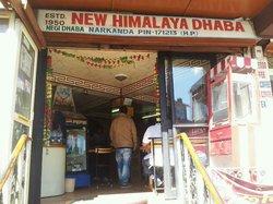 Dhaba entrance