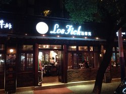 Losfick Restaurant