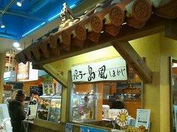 Parlor Shimakazeginza Washita Shop