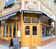 Gennargentu Restaurant