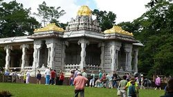 Kadavul Hindu Temple
