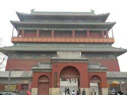 Dongsi Hutong