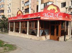 Mend-Al Restaurant