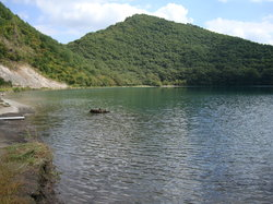 Katanuma Lake