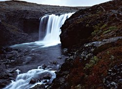Pihtsuskongas waterfall