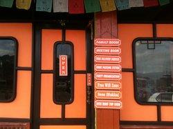 Universal Tandoori Cafe