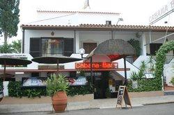 Cabana Cocktail Bar