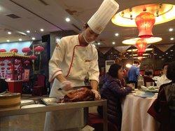 BeiJing Quanjude Roast Duck (SanYuan Qiao)