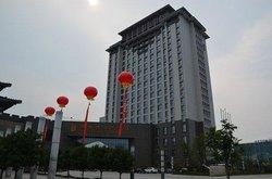 Mingcheng Jinjiang Grand Hotel