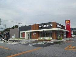 McDonald's Route 247 Gamagori