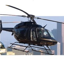 UAA Los Angeles Helicopter Tours