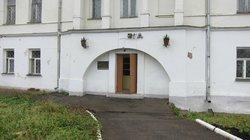 Краеведческий Музей г. Подольска