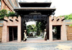 Ancient Place Restaurant