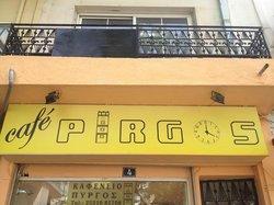 Cafe Pirgos