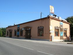 Mac Neil Pub
