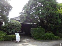 Tojo House