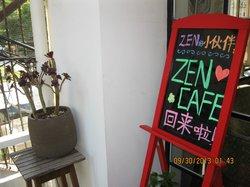 Zen Café