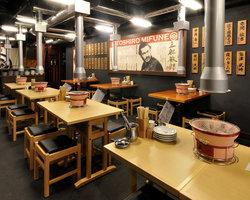 Nikuyaki Tavern Mifune, Shinjuku