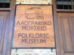 Folkloric Museum