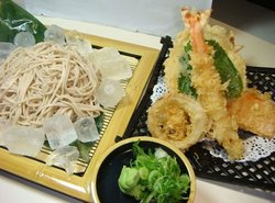 San Kai Modern Japanese Restaurant