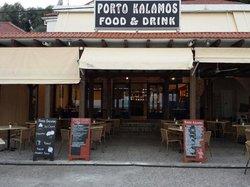 Porto Kalamos