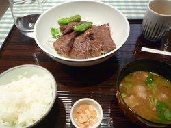 Kobe Bifutekitei