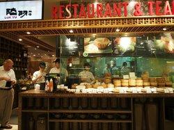 Luk Yu Restraurant & Teahouse