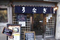 Daikantei Shiten Sakaemachi Main shop