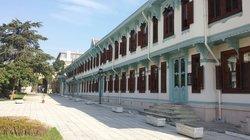 Yildiz Palace Museum