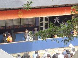 Goou Shrine